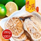 【譽展蜜餞】醋酸白檸檬 280g/100元