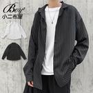 韓版條紋格子長袖襯衫外套【NLXCS-CO3】