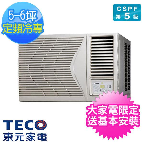 【TECO東元】 高能效右吹窗型冷氣R410A LA25FR2