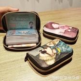 卡片包-高檔卡包女式可愛卡通多卡位名片夾大容量卡袋證件位駕駛證精致潮 喵喵物語
