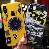 現貨 小米手機殼 小米8手機殼探索版8se個性創意6x潮牌紅米note5男女款mix2s硅膠軟全包  二度3C 10-30