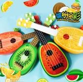 烏克麗麗卡通水果尤克裏裏烏克麗麗四弦迷你吉他它可彈奏樂器益智兒童玩具YXS 新年禮物