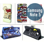 SAMSUNG 三星 Note 5 彩繪皮套 側翻皮套 支架 插卡 保護套 手機套 手機殼 保護殼 皮套