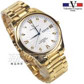 valentino coupeau范倫鐵諾 古柏 風車紋晶鑽時刻指針錶 防水手錶 男錶 學生錶 白面x金 V61607KAM-1