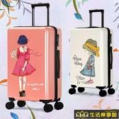 行李箱ins網紅女小型韓版20寸旅行登機箱輕便18寸兒童密碼箱新款 NMS生活樂事館