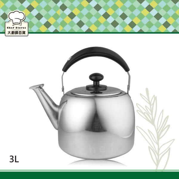 牛頭牌百福樂不銹鋼笛音茶壺3L開水壺出水口特殊設計-大廚師百貨