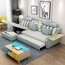 可折疊沙發床小戶型客廳多功能儲物推拉兩用...