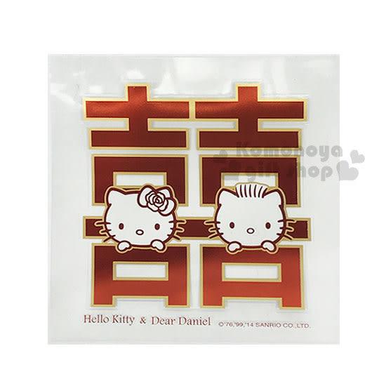 〔小禮堂〕Hello Kitty 造型貼紙《紅.Daniel.囍字》裝飾.壁貼 4714581-30415