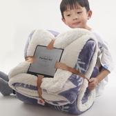 毛毯雙層加厚羊羔絨保暖被子單人珊瑚絨午睡小毯子法蘭絨蓋毯床單第一個