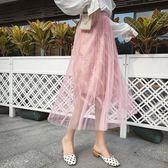 2019春夏新款仙女網紗半身裙中長款過膝裙子高腰純色釘珠百褶裙女 米蘭潮鞋館