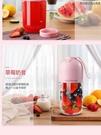 榨汁機 HONGUO/紅果 HG-ZZ-...