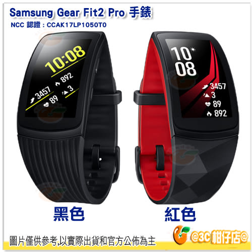 SAMSUNG Gear Fit2 Pro SM-R365I 運動智慧錶 短錶帶 公司貨 Gear Fit2 Pro GPS 防水 心率偵測 藍牙 兩色
