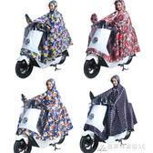 雨衣 電動摩托車雨衣成人雙帽檐雨披男女單人頭盔雙面罩加大雨衣 酷斯特數位3c
