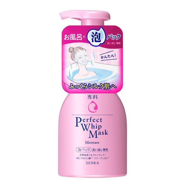 SENKA專科完美保濕泡泡面膜【康是美】