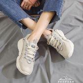 超火運動鞋女韓版ins小熊鞋學生網面百搭休閒跑步港味老爹鞋『夢娜麗莎精品館』