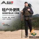 戶外碳素登山杖超輕女折疊伸縮拐杖徒步手杖男棍杖爬山裝備【創世紀生活館】