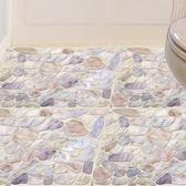 衛生間地面防水瓷磚貼紙廁所地板裝飾自粘地貼浴室地上3D立體墻貼