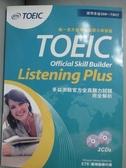 【書寶二手書T9/語言學習_YER】多益測驗官方全真聽力試題完全解析:TOEIC Official Skill Buil