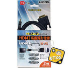 [影音相關] PX大通 HDMI to DVI 2M傳輸線 (HDMI-2MMD)