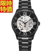 機械錶-新款大方嚴選男腕錶5j129[巴黎精品]