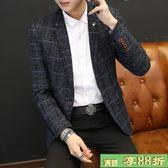 韓版西服外套單件上衣時尚厚款小西裝修身潮流帥氣青年休閒西裝男 最後一天85折