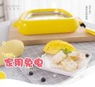 優酪乳機 炒冰盤炒冰機家用炒優酪乳機小型兒童炒霜淇淋冰沙可樂304不銹鋼 交換禮物 220V