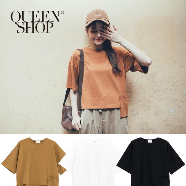 Queen Shop【01038214】基本素色單口袋剪接造型短袖棉T 三色售*現+預*