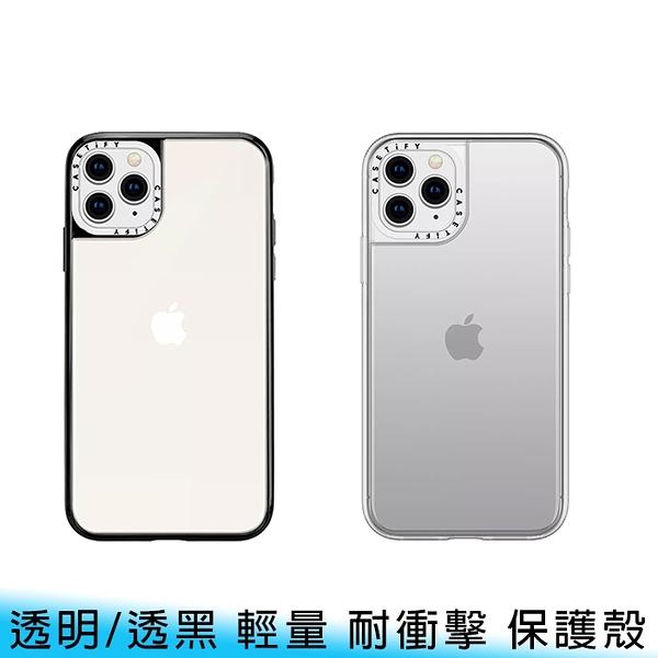 【妃航/免運】Casetify 透明/透黑 iPhone12/12 Pro 6.1吋 輕量級 耐衝擊 保護殼