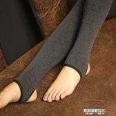 秋打底褲女薄款踩腳褲外穿豎條紋高腰彈力修身顯瘦大碼連體褲襪  凱斯盾數位3C