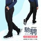 HODARLA 男女童-馳騁平織彈性長褲(台灣製 吸濕排汗 反光 抗UV 運動 慢跑≡體院≡ 3158501