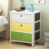 床頭櫃 簡約現代臥室床頭櫃簡易組裝多功能床邊小櫃子 AW9764『愛尚生活館』