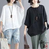 加肥棉麻T恤衫文藝大尺碼女純色拼接褶皺蝙蝠袖寬鬆上衣 週年慶降價