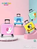 咔米嗒行李箱男童拉桿箱女皮箱子萬向輪卡通小孩16旅行箱HM 范思蓮恩