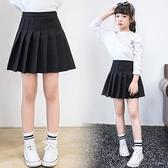 女童短裙 半身裙2021套裝新款女孩裙子夏裝夏季百褶裙兒童春秋黑色短裙【快速出貨】