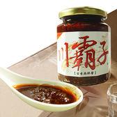 【那魯灣】富發川霸子茴香麻辣醬  3罐(265g/罐)  3罐(265g/罐)