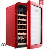 紅酒櫃 HCK哈士奇 SC-130RDA 紅酒櫃恒溫酒櫃家用冷藏櫃 小型冰箱小冰吧 MKS霓裳細軟