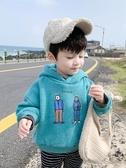 男童加絨連帽T恤2019新款小童加厚連帽套頭上衣韓版休閒兒童洋氣冬裝 源治良品