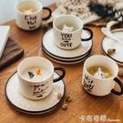 可愛小貓咪馬克杯女生陶瓷水杯子簡約文藝辦...