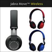 捷波朗 Jabra MOVE Wireless 耳罩式無線耳機 頭戴式 藍牙4.0/雙待機/AVRCP/A2DP 公司貨