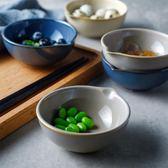 蒙斯調味碟 創意家用陶瓷水果小碟子 醬油醋碟子西餐牛排醬汁碟