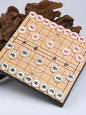 折疊棋盤 磁性中國象棋套裝仿實木象棋兒童學生??家用便攜式折疊象棋棋盤 京都3CYJT