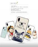 小米 紅米note7 手機殼 高清 純樸 彩繪 保護套 時尚 卡通 招財貓 保護殼 全包 磨砂 防摔 軟殼