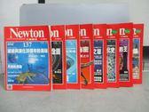 【書寶二手書T5/雜誌期刊_PPJ】牛頓_137~144期間_共8本合售_滅絕與演化36億年的奧秘等
