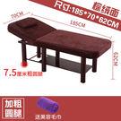 美容床 美容院專用按摩推拿床折疊理療艾灸...