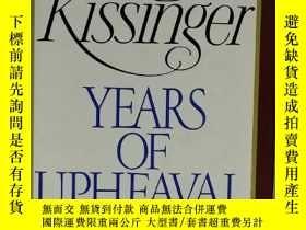 二手書博民逛書店基辛格回憶錄之動蕩罕見1982年初版 Years of Upheaval by Henry Kissinger(美