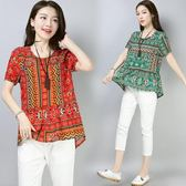 短袖T恤 寬鬆大尺碼女裝文藝民族風印花褶皺圓領T恤女上衣