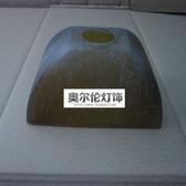 波西米亞玻璃燈罩