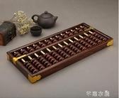 珠算盤老式算盤13檔算盤 13位木制實木算盤二年級 7珠算盤 交換禮物