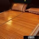 涼席 高溫碳化竹蓆涼蓆1.5米折疊雙面藤草蓆子1.2單人學生宿舍冰絲1.8m【快速出貨】