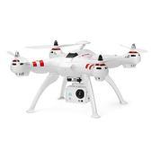 無人機 無人機4K超長續航空拍高清專業飛行器智慧模四軸遙控感應護外大型DJ 限時搶購